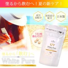 White Pure White Pure