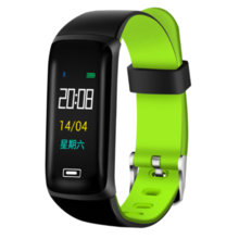 M5plus smart bracelet waterproof heart rate blood pressure information to remind the sports bracelet a generation report