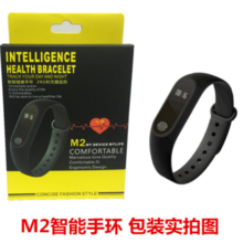M2 smart bracelet heart rate Bluetooth sports step counter waterproof health wear gift factory direct sales