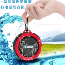 C6 Bluetooth Speaker Waterproof Sucker Wireless Three Anti-plug Card Small Sound Outdoor Portable Hands-free Hanging Button Call Speaker