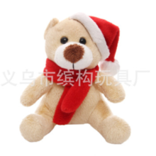 Christmas Pendant Scarf Hooded Bear Plush Pendant Teddy Bear Plush Toy