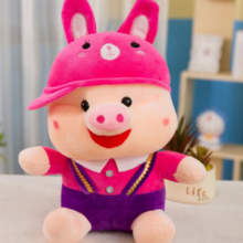Plush toys new will be transformed cute pig factory direct logo custom