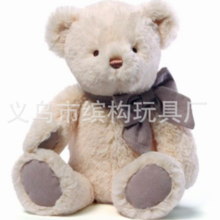 Cute plush toy teddy bear doll factory direct wholesale customizable can add logo