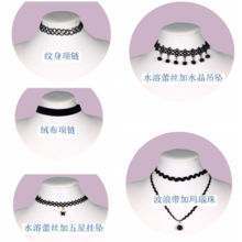 Retro choker five-piece lace short necklace chain fish line necklace collar velvet accessories