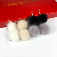 Fashion plush ball earrings simple warm autumn and winter temperament wild earrings