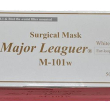 Mask · Major Leaguer M 101 White 50 pieces small box