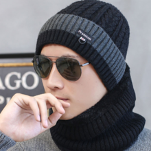 Korean version of the autumn and winter windproof warm collar collar wool cap