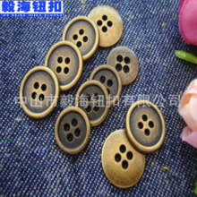 Metal Vintage Button Four Eyes Round Shirt Shirt Button 1000 Pieces/Pack