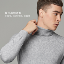 2018 winter new casual solid color turtleneck sweater men's youth sweater bottoming shirt 3258