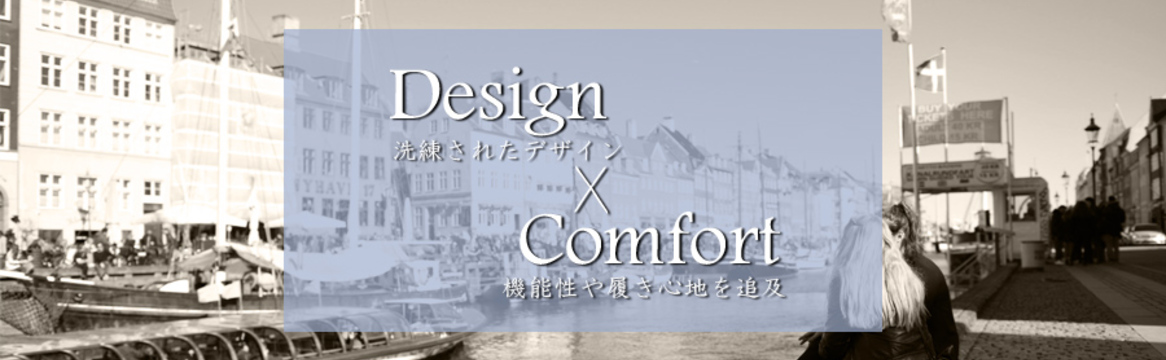 any well le japon wbuybuy plateforme de commerce lectronique mondial faire les boutiques en. Black Bedroom Furniture Sets. Home Design Ideas