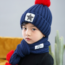 Cute five-pointed star children's winter hair ball children's hat DRT-6