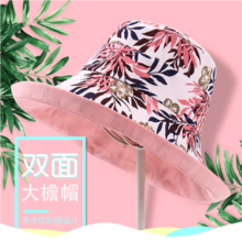 Spring, summer and autumn female hat double-sided folding sun visor cuff side sun protection cap UV protection cap Korean version of the basin cap