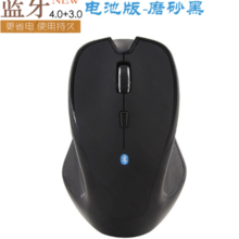 Factory direct spot Bluetooth wireless mouse 4.03.0 export custom hot brand LOGO custom