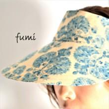 Kimono remake sun visor peacock pattern
