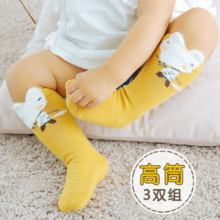 Baby socks spring and autumn new cotton baby socks cartoon cute 3 feet