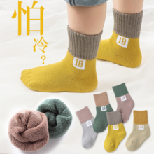 Children's socks cotton autumn and winter models 18th baby socks 3-5-7 years old thick warm