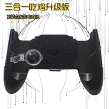 The new king glory walking artifact M6 rocker to eat chicken artifact to eat chicken auxiliary stimulation battlefield A9 game controller