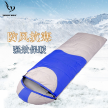 Camping camping supplies winter down padded sleeping bag envelope white duck down sleeping bag C