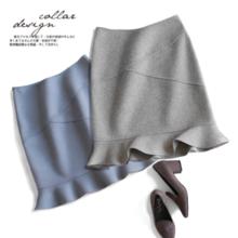 ZOJ handmade wool double-sided fishtail skirt wild woolen skirt