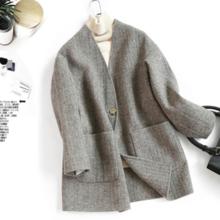 ZOJ Japanese high-end herringbone double-faced wool coat 2018 autumn and winter new woolen coat