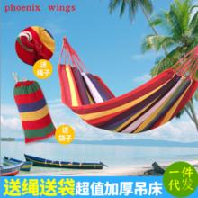 Tian Yu outdoor 1 piece single canvas hammock 200*80cm