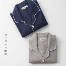 Men's Long Sleeve Cotton Japanese Pajamas