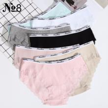 NO.8 new simple seamless underwear female middle waist combed cotton underwear