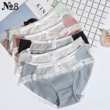 NO.8 new Japanese sweet candy color cute stitching cotton girl low waist underwear cotton underwear
