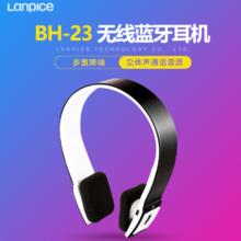 BH-23 Headset Sports Wireless Bluetooth Headset 4.1