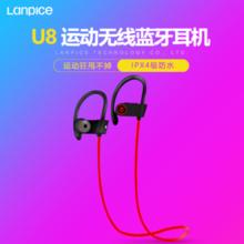 U8 wireless Bluetooth headset hanging ear running universal waterproof headset stereo