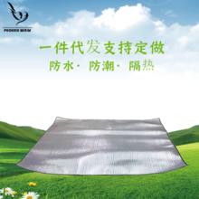 2*2 meters outdoor mat