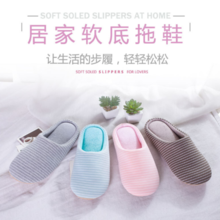 Autumn and winter Japanese style indoor soft bottom non-slip silent floor home shoes men and women couple cotton slippers