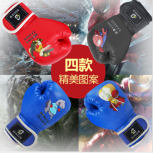 BONSEM Children Boxing Gloves Boxing Taekwondo Supplies PU Leather Cartoon Gloves