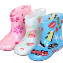 2018 new children's rain lace insoles