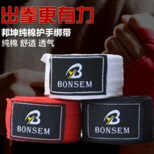 Hand guard bandage bandage sports bandage