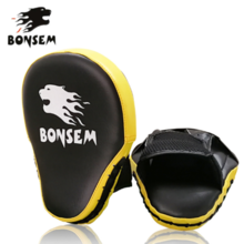 BONSEM high-end boxer target boxing target