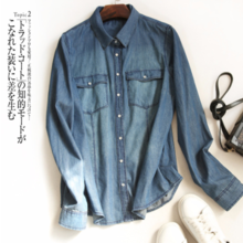 Ten silk cotton denim shirt female long sleeve 2019 new product