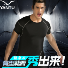 Spring and summer men's sports summer fitness running tight-fitting quick-drying short-sleeved shirt