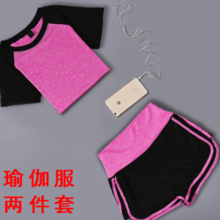 Yantu 2018 yoga sportswear female summer was thin and quick-drying running fitness high waist shorts T-shirt two-piece