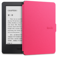Amazon 958 e-book sleeve Kindle paperwhite1/2/3 ultra-thin sleep holster