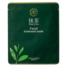Matcha beauty beauty liquid face mask