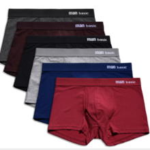 Men's underwear cotton combed cotton boxer mid-rise loose boxer