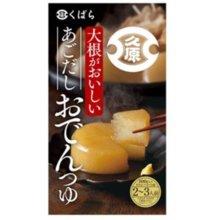 【Kubara Honke】Daikon radish is delicious Chinashi Oden Soup Enter 800 g 12