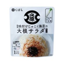 【Kubara Honke】 Seasoned shrimp and Nori radish salad kit 12