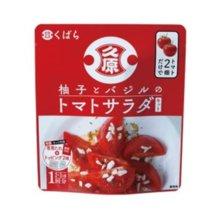 【Kubara Honke】 Yuzu and basil tomato salad kit 12 in