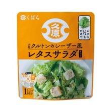 【Kubara Honke】 Caesar style lettuce salad kit of large croutons 12