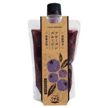 Premium Frozen Smoothie Purple 1pc