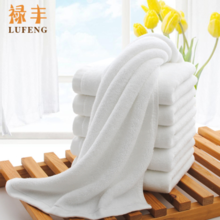 High-end hotel hotel white towel