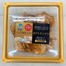 Potato chips of a greengrocer 12 boxed