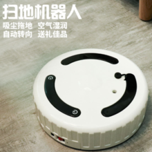 Lazy automatic sweeping robot charging smart desktop humidifier vacuum cleaner